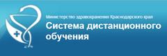 Министерство здравохранения дистанционного обучения